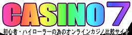 Casino7-オンカジ情報最前線-