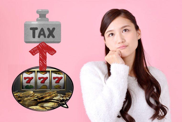 賞金は納税対象です
